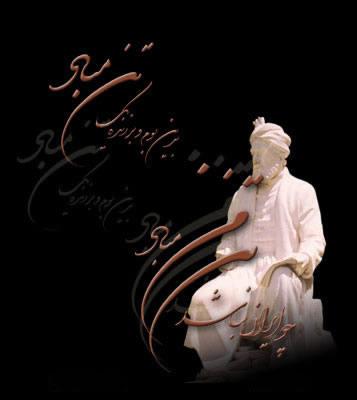 http://mostafaniknam.persiangig.com/ferdowsii.jpg